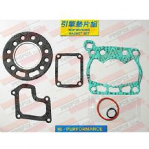 Suzuki RM80 1989 Mitaka Top End Gasket Kit
